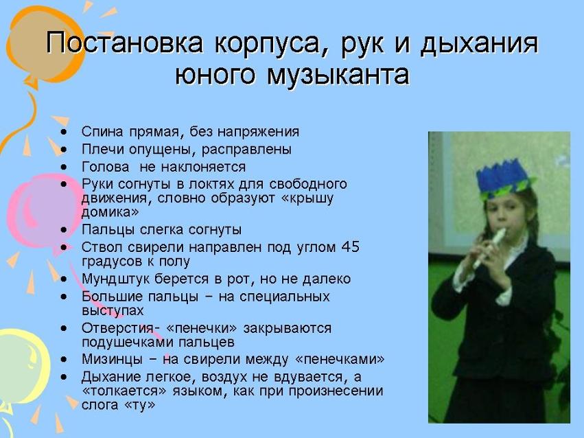 book Иллюстрированный глоссарий по